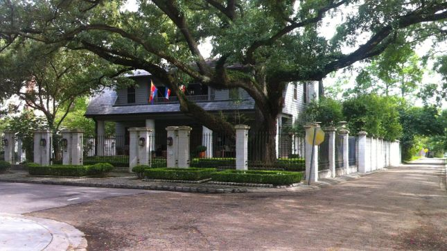 It's just as lovely as the more famous Garden District in New Orleans.